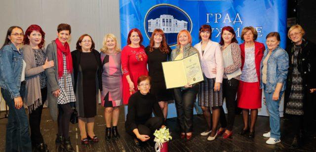 """Tim """"Jefimije"""" na dodeli nagrade Grada Užica za rezultate u radu"""